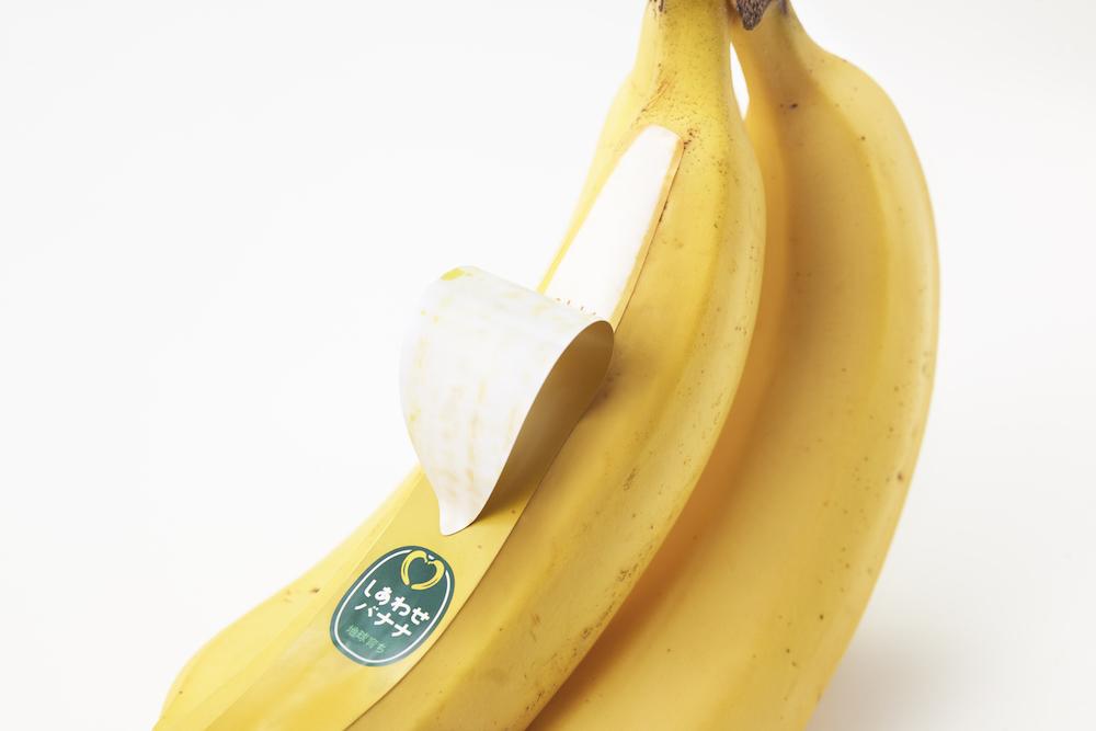 nendo-shiawase_banana-1