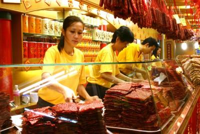 Bakkwa at a Bee Cheng Hiang store in Singapore.