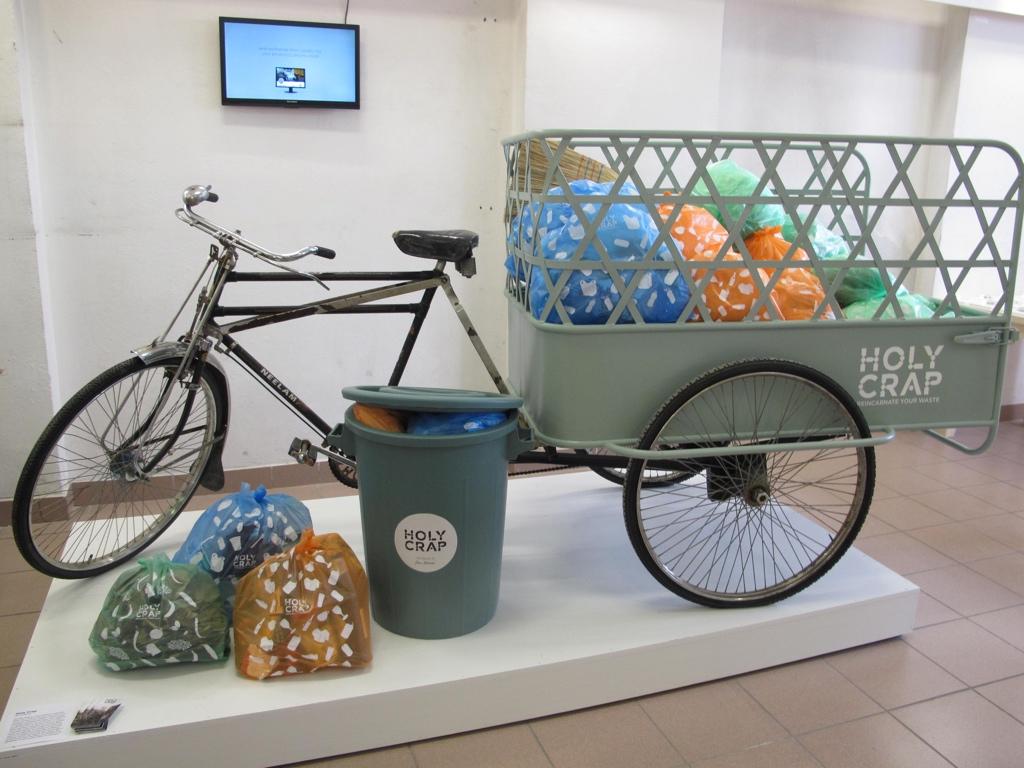 """Pim van Baarsen's """"Holy Crap"""" system for recycling waste in Kathmandu."""