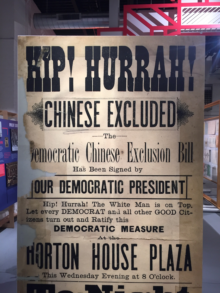 mofad-chow-chinese-exclusion