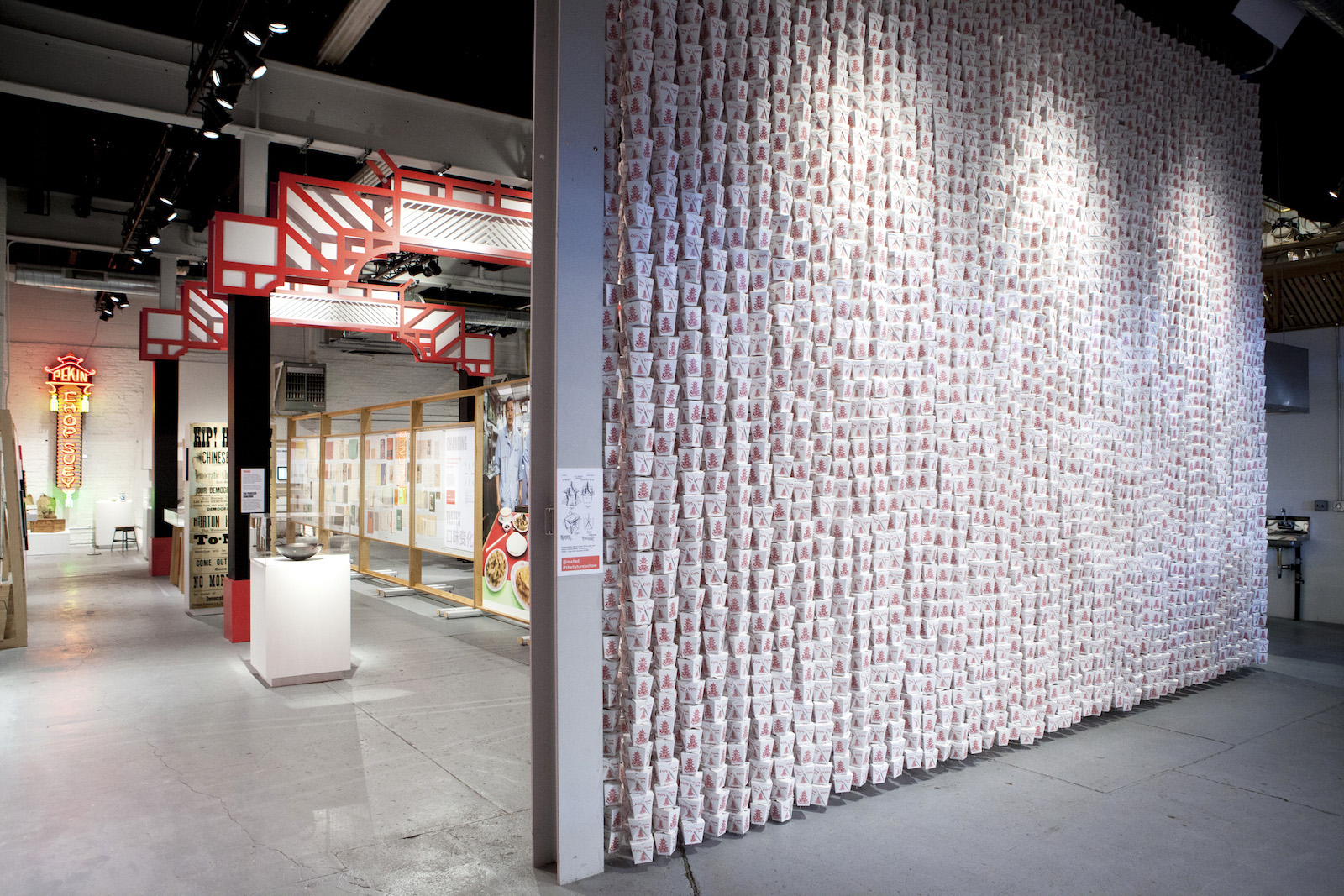 mofad-chow-takeout-wall